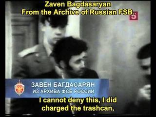 Армянские Террористы в Московском Метро (Armenian Terrorists in Moscow Metro)