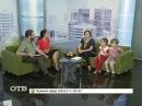 Участники ИННОПРОМа-2014: Информационный центр по атомной энергии (03.07.14)