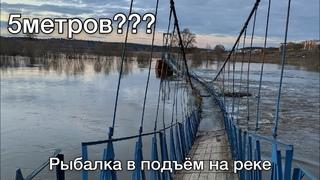 Рыбалка на ОКЕ что после ПОДЪЁМА??? Сносит мосты и горят поля