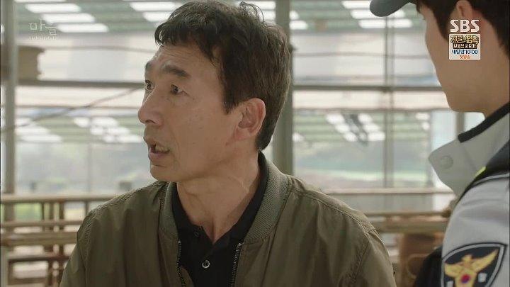 Деревня Секрет Ачиары озвучка от Green Tea 10 для asia