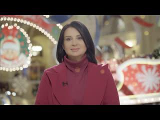 Новогоднее поздравление от Екатерины Стриженовой