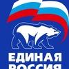 Edinaya-Rossia Krasnogorsk