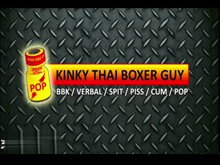 Kinky Thai Boxer Guy by BravoFucker