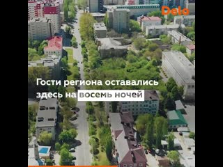 ТОП-5 самых популярных курортных регионов России