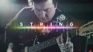 Ernie Ball: String Theory with Frank Iero of My Chemical Romance