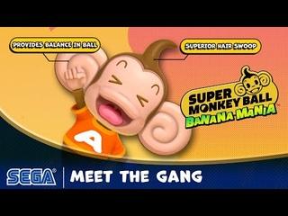 PS5\XBS\NS\PS4\XBO - Super Monkey Ball: Banana Mania
