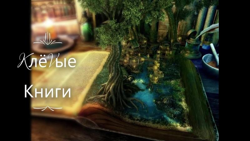 Клёвые книги Безымянный раб Виталий Зыков