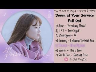 [FULL ALBUM] Ost Doom At Your Service Original TV Soundtrack