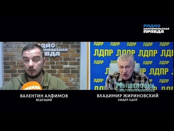 Бордели длямолодежи Жириновский нашел средство отнезаконных акций