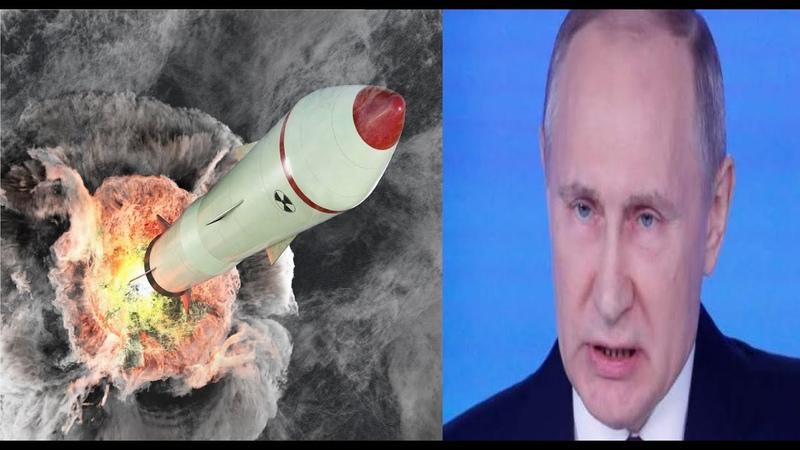 Putin Rusia responderá a despliegue de misiles de la OTAN EEUU mueve tropas de Alemania a frontera