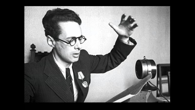 Юрий Левитан объявил об освобождении Ростова от немецко фашистских захватчиков FM НА ДОНУ