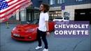 Господи благослави Америку, Ельцин и Chevrolet Corvette RED