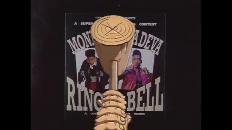 Monie Love vs Adeva Ring My Bell 1991