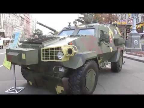 Киев выставка военной техники 27 08 2017 г на Крещатике №7 Бронированный автомобиль Дозор Б