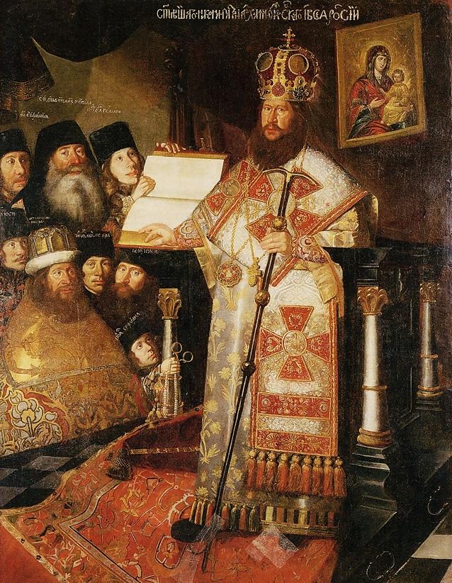 Патриарх Никон с клиром. Парсуна 1662 года