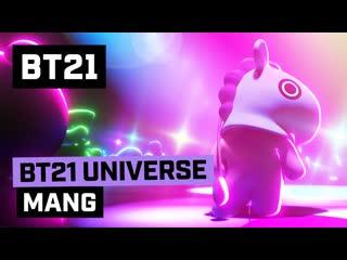 (рус саб) [bt21] bt21 universe animation mang