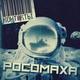Контакты - Росомаха
