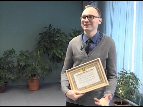 30 молодых братчан получили стипендию Мэра