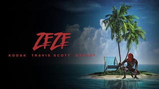 Kodak Black - Zeze feat. Travis Scott & Offset [Official Audio]