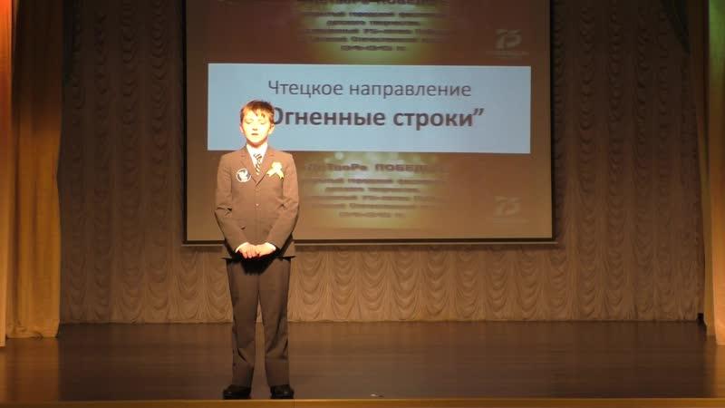 103 Бирюков Дмитрий