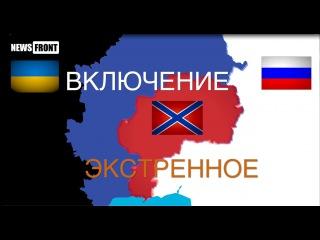 Каратели из тяжелых орудий обстреливают города и поселки ДНР. Экстренное включение