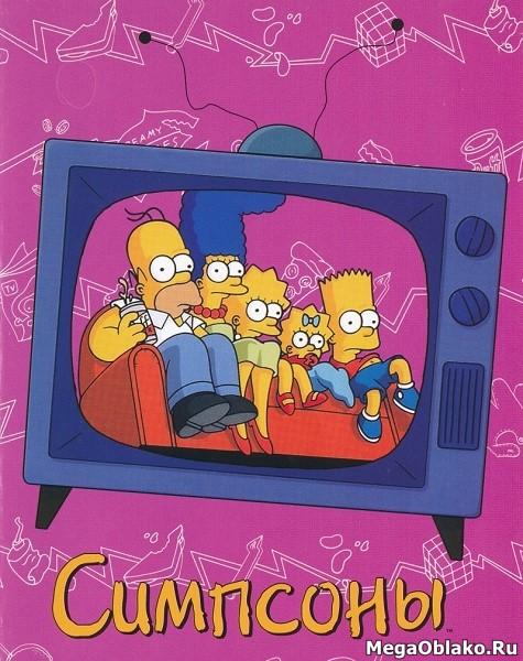 Симпсоны (1-31 сезоны) / The Simpsons / 1989-2019 / HDRip/WEB-DLRip + WEB-DL (1080p)