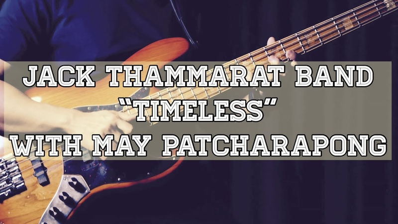 Jack Thammarat Band - Timeless with May Patcharapong (2020)