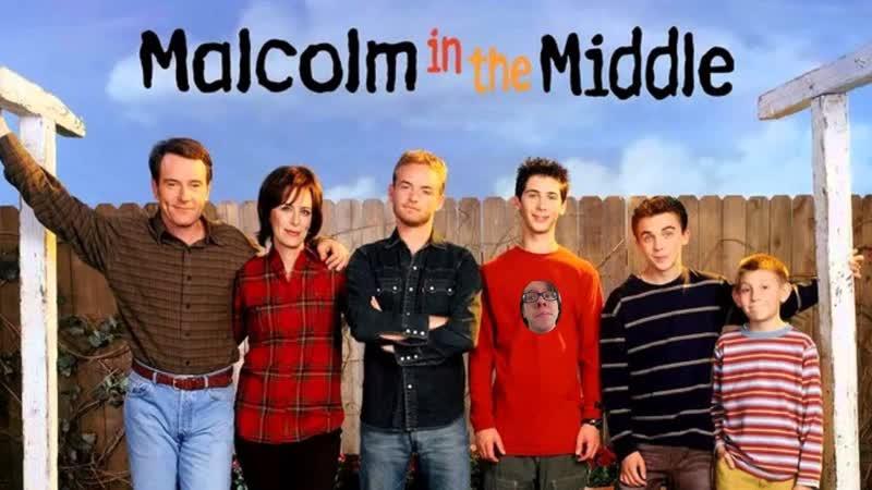 В Эфире Малкольм в центре внимания 1 сезон все серии Serial