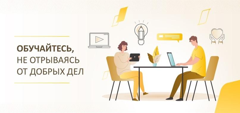 Онлайн-мероприятия фонда по подготовке заявки на первый конкурс президентских грантов 2021 года, изображение №1