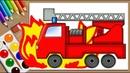 Раскраска пожарная машина Мультик раскраска Fire Truck coloring page Сartoon coloring