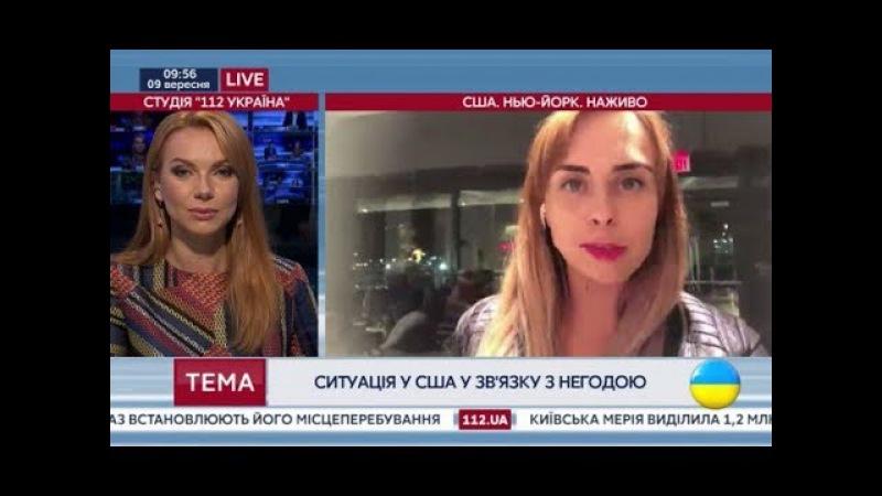 Ураган Ирма : Аэропорты в Орландо и в Тампе работают в штатном режиме, - корреспондент » FreeWka - Смотреть онлайн в хорошем качестве