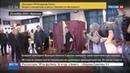 Новости на Россия 24 Николя Саркози снова уходит из политики
