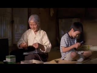 Sang Woo y su abuela (Jibeuro (The Way Home), 2002) Lee Jeong-hyang [Todos los caminos llevan a casa/Camino a casa]
