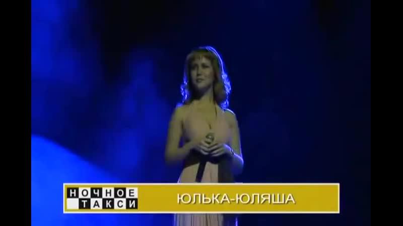 В.Аксёнов,Я.Русинова-Юлька-Юляша