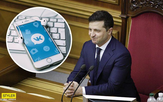 Что будет с доступом к ВКонтакте и Одноклассники: Зеленский принял решение