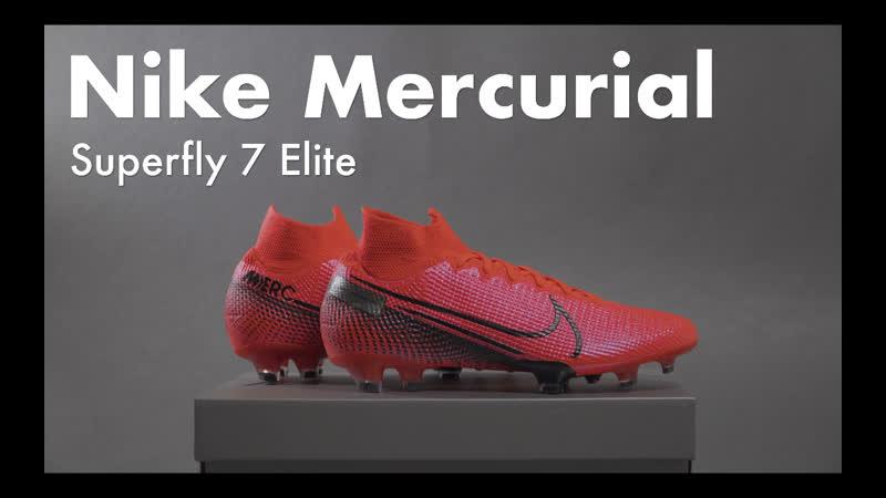 Бутсы Nike Mercurial Future Lab Pack