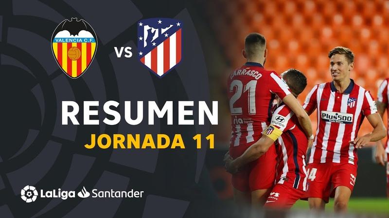 28 11 2020 Чемпионат Испании 2020 2021 Валенсия Атлетико Мадрид Обзор матча