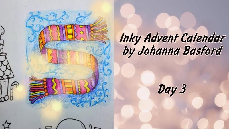 Inky Advent Calendar by Johanna Basford Day 3 Speedcoloring Раскраска антистресс