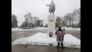 Одиночный пикет с призывом вступить в наше движение и выступление Владимира Люста.