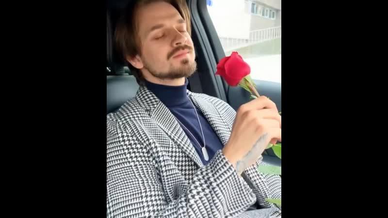 Миша Марвин Рядом усни со мной отрывок видео 2020