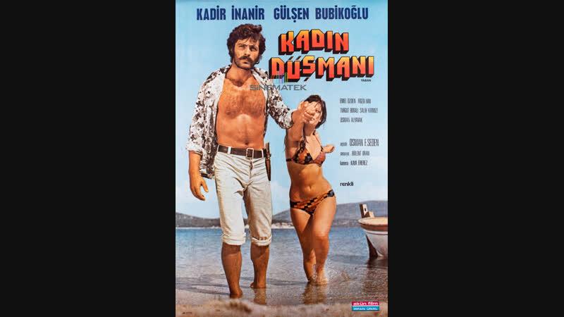 Yaban - Türk Filmi