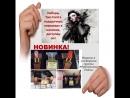 Рублевские Тайны tomford