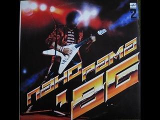 Various – Панорама 86.  Выпуск (2) 1987 (vinyl record)