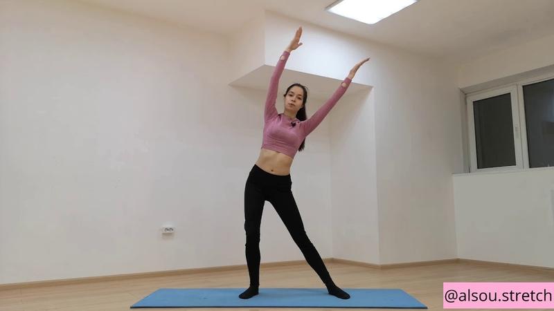 Гибкая и здоровая спина