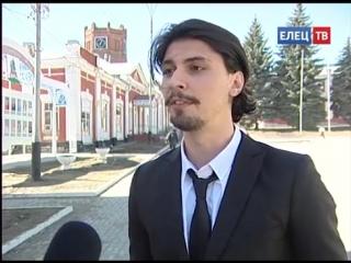 В День Победы в Ельце состоится премьера короткометражного фильма о войне, снятого молодым режиссером Сергеем Ворониным