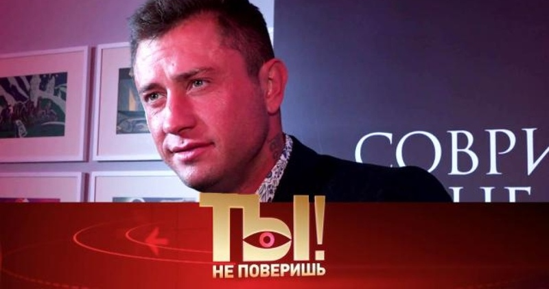 Ты не поверишь Признания Прилучного о сексе Гулькина vs Пугачёва нервный срыв Дмитрия Диброва