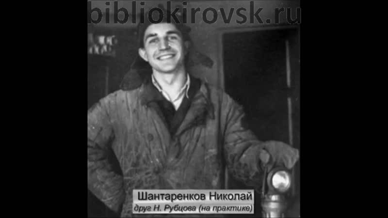 Фильм первый Воспоминания о Рубцове Автор Александр Еремеев