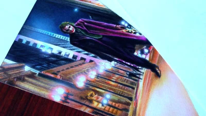 Часть 5 Рисунок плаката Готэм сити Джокер на улице