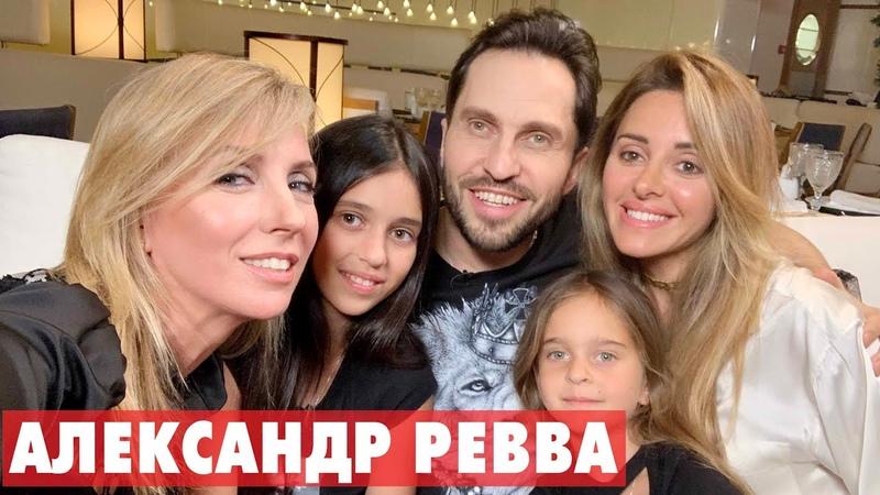 Александр Ревва и его жена Анжелика раскрыли секрет семейного счастья в шоу HELLO Звезды