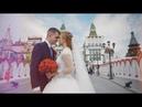 Фильм свадьба, свадебный клип Москва